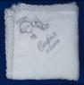 """Крижма """"Іменна"""" з срібною вишивкою подвійна махра"""